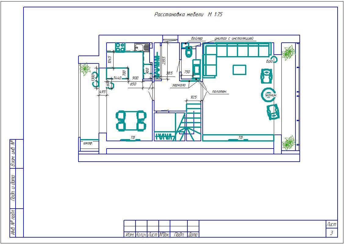 дизайн интерьера Квартиры Киев ЖК Акварели план расположения мебели, планировка квартиры