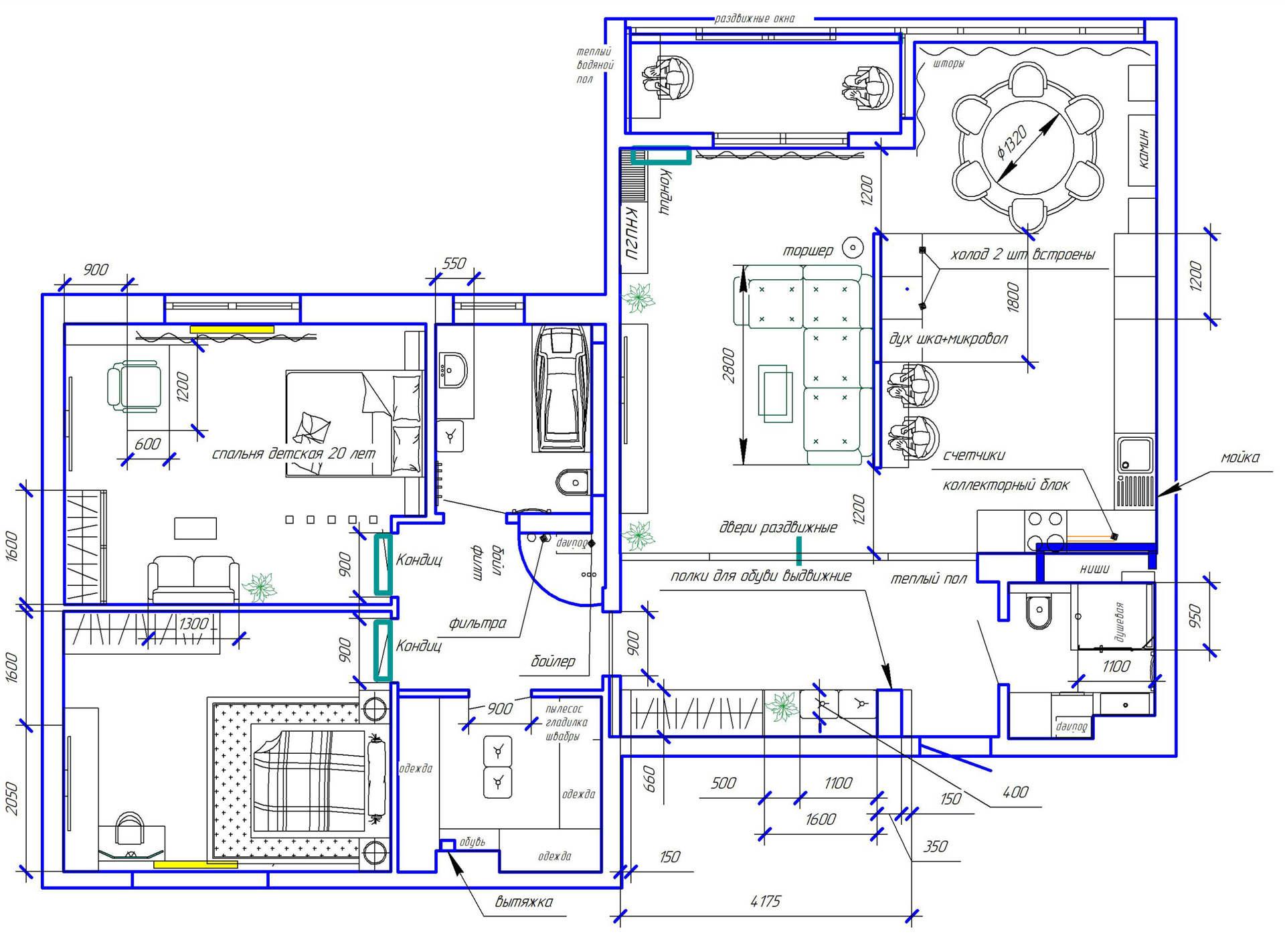 дизайн интерьера квартиры Киев ЖК Челси Тауер планировка квартиры 2 конаты две, план мебели, планировка пример