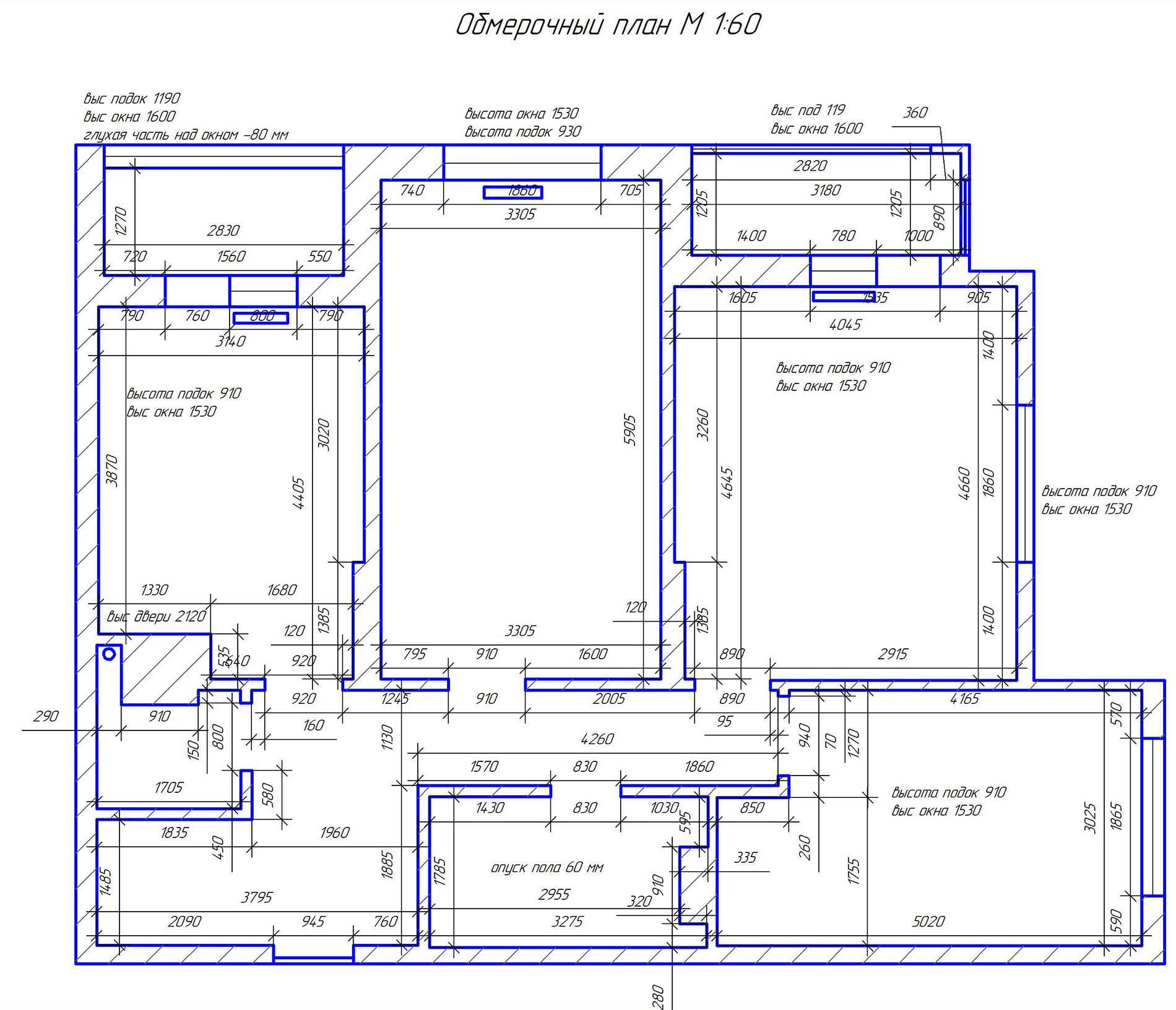 дизайн интерьера Квартиры Киев ЖК Малахит обмерочный план, план замеры квартиры