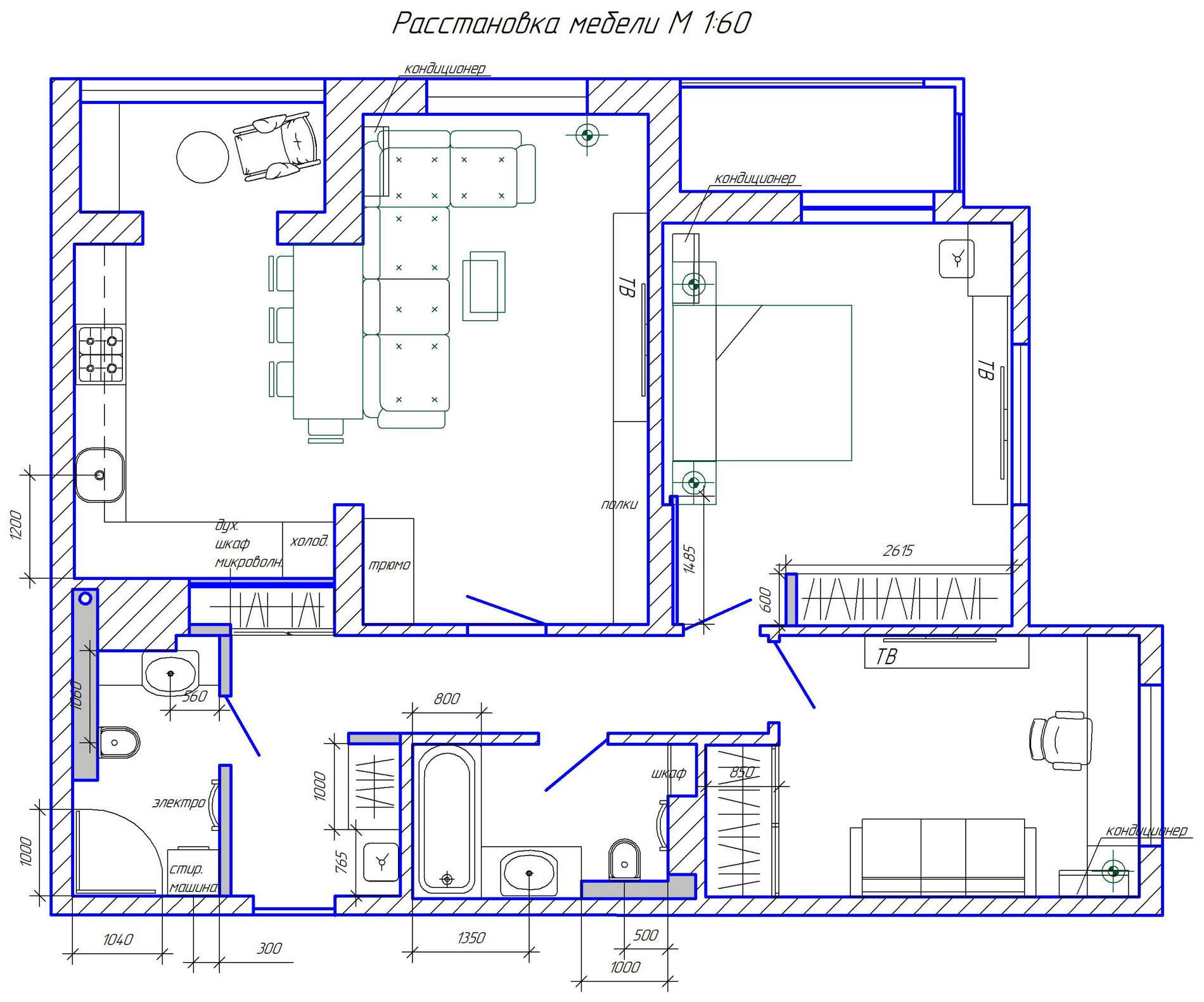 дизайн интерьера Квартиры Киев ЖК Малахит план квартиры, план мебели, перепланировка, чертежи