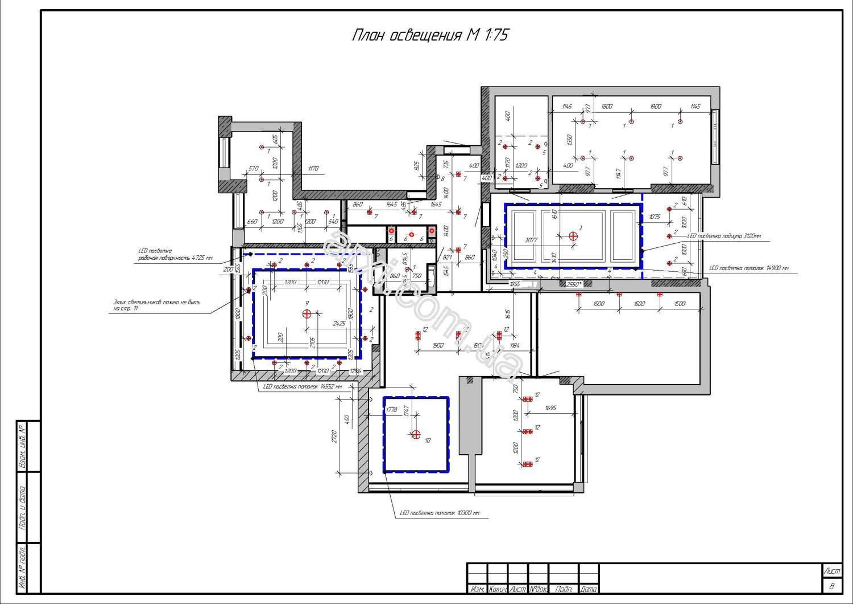 Дизайн проект интерьера квартиры пример фото киев план освещения