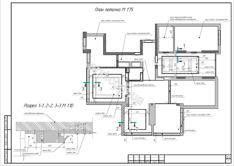 Дизайн проект интерьера квартиры пример фото киев план потолков