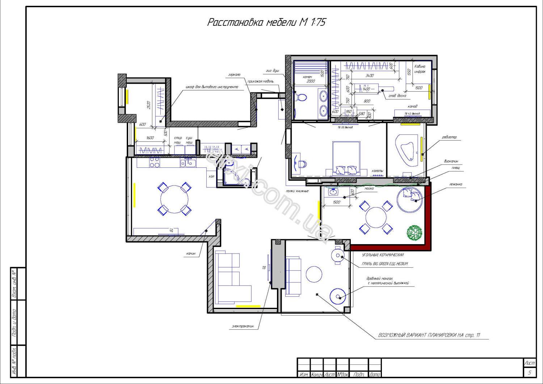 Дизайн проект интерьера квартиры пример фото киев план растановки мебели планировка