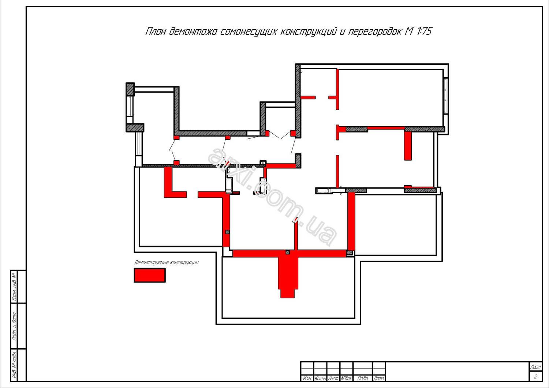 Дизайн проект интерьера квартиры пример фото киев план монтажа демонтажа