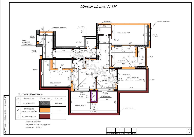Дизайн проект интерьера квартиры пример фото киев обмерный план
